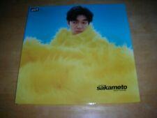 """ryuichi sakamoto sweet revenge Japanese import cd 12' x 12"""" package"""