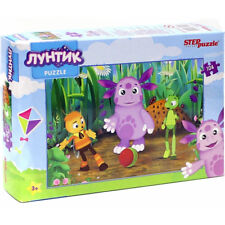 Luntik Russian Cartoon Characters 104 Pieces Jigsaw Puzzle