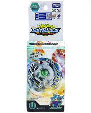 REAL NEW Takaratomy Beyblade Burst Booster Spin Tops B-56 Unlock Unicorn D.N