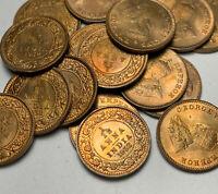 1932 INDIA 1/12 ANNA - Choice UNC RB Coins - 1 Piece