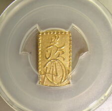 1868-69 Japan, Meiji Gold 2 Bu PCGS Genuine