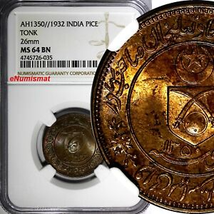 India-Princely States Copper AH1350//1932 TONK Pice NGC MS64 BN 26 mm KM# 29