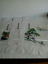 More details for unbranded vintage chinese silk embroidered/multicolored,/textile picture panel