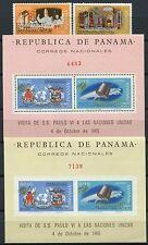 80 / Space Raumfahrt 1968 Panama Papst Pope Satellit 1097-1098 Block 96 A/B RAR