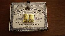 2 Bottles  China Brush Seifen's Kwang Tze Solution  for Longer Erection
