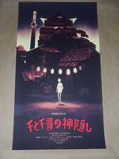 Spirited Away Olly Moss movie poster print variant Alamo Mondo Hayao Miyazaki