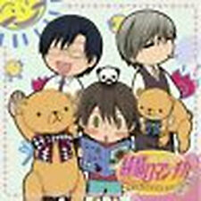 Junjou Romantica anime Music Soundtrack Japanese Cd vol.2