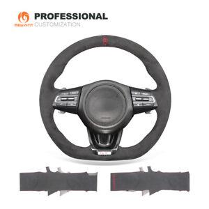 MEWANT Hollow Marker Alcantara Steering Wheel Cover Wrap for Kia Stinger (GT)