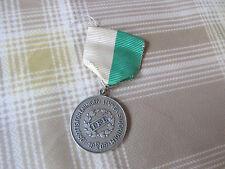 Linnea association sportive ifl 1958 médaille avec ruban stockholm suède