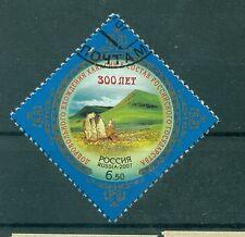 Russie - Russia 2007 - Y. & T. n. 7003 - Entrée Khakassie dans l'Etat r - oblit.