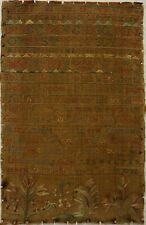 EARLY 18TH CENTURY SQUIRREL & VERSE SAMPLER BY SARAH HALFORD AGED 9 - 1732