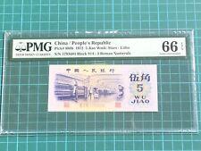 1972 China People's Bank 50 cents Banknote PMG 66 EPQ-W/M Stars-Litho (平板水印)