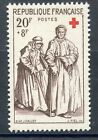 STAMP TIMBRE DE FRANCE NEUF N° 1141 * CROIX ROUGE / NEUF CHARNIERE