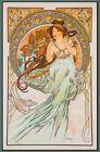 Music & Poetry French Nouveau Alphonse Mucha Vintage Advertisement Art Print