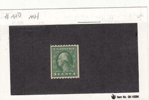 1912 Mint Hinged 1ct Green Geo Washington Perf 8 1/2 Horiz Coil #419