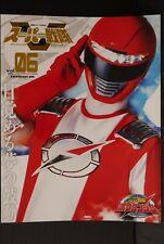 "JAPAN  Super Sentai Official Mook 21st Century vol.6 ""GoGo Sentai Boukenger"""