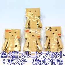 Yotsuba&! Danbo Clip Collection Danboard All 4 Complete Set + Poster Bonus
