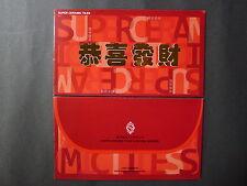 ANG POW RED PACKET - SUPER CERAMIC TILES (2 PCS)