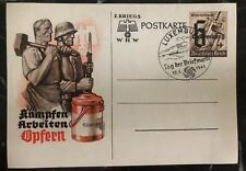 1941 Luxembourg Germany Postal Stationary Postcard Sacrifice Fight Work