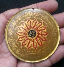 PAKISTAN INDIA HAZRAT IMAM HUSSEIN AWARD BEAUTIFUL ISLAMIC CALLIGRAPHY MEDAL