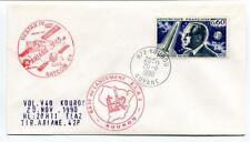 1990 ELA2 Vol. V40 Base Lancement Kourou Guyane Gestar IV Ariane Satcom SAT