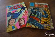Vintage Japanese Gignator Tetsujin 28-Go Mecha Books