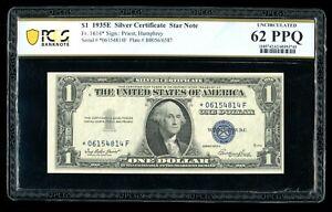 DBR 1935-E Silver STAR Fr. 1614* PCGS-B 62 PPQ Serial *06154814F