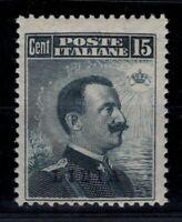 P134416/ ITALIAN LIBYA / SASSONE # 5 MINT MNH CERTIFICATE CV 1040 $