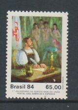 Brazil - 1984,Postal Union Of The Americas,Papagei,Vogel Briefmarke - - Sg 2086