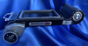 Mamiya Universal Roll Film Back 6x7 6x6 6x4.5