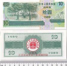 B7073, Treasury Bond of P.R.China, Ten Yuan (10 Dollars Loan) 1989