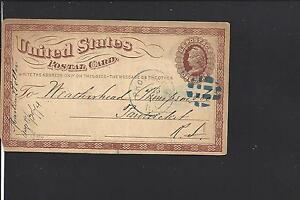 PROVIDENCE, RHODE ISLAND, 1874 GOVERNMENT POSTAL CARD, FANCY CANCEL.