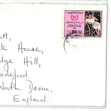 CF111 1981 KUWAIT Commercial Air Mail {samwells-covers} DISABLED YEAR ISSUE