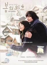 Spring Waltz (2006) - Korean DVD -  English Subtitle
