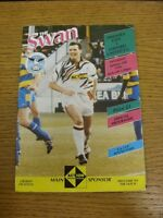 02/01/1993 Swansea City v Oxford United [FA Cup] (Creased/Folded). Footy Progs (