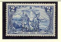 DAP China Nr. 25  2 Mark einwandfrei postfrisch (ts30)