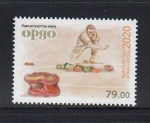 KYRGYZSTAN Ordo Traditional Game MNH stamp