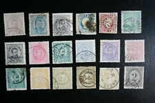 (T1) PORTUGAL EARLY ISSUE SMALL LOT