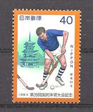JAPAN , HOCKEY , SPORTS , STAMP PERF, MNH