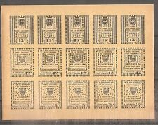 TIMBRE FRANCE FRANKREICH GREVE SAUMUR DALLAY N°4/6 NEUF** MNH FEUILLE COMPLETE