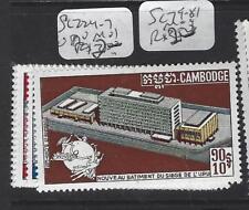 CAMBODIA (P1501B) SC  224-7   MOG