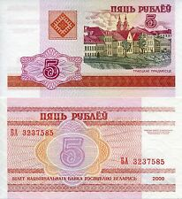BELARUS 5 Rubles Banknote World Paper Money UNC Currency Pick p22 Note Bill