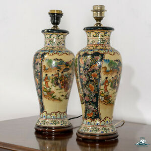 Pair Of Japanese Imari Table Lamps 18""