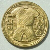 Brasilien 500 Reis 1932 - Brazil Vicentina Commemorative - RRR Rare Coin