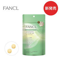 FANCL Smooth Clear AC 30-60-90 days Supplement Japan