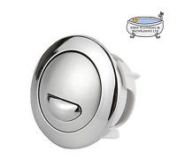 Siamp Optima 50 Toilet Push Button Dual Flush Water Saving Chrome Effect B&Q