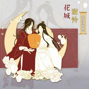 Tian Guan Ci Fu 天官赐福 Xie Lian Hua Cheng Metal Badge Pin