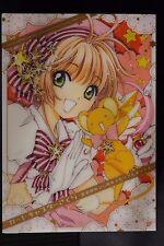 JAPAN Clamp: Cardcaptor Sakura 20th Anniversary Memorial Box