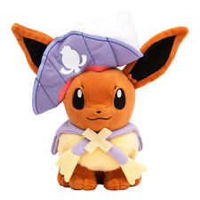 Pokemon Halloween Circus Eevee Plush Doll Toy Without Tag 2016 Rare Gift
