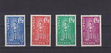 Ethiopia-  Lot 281,  Mint, NH. Sc# B41-4.